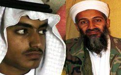 حمزه بنلادن در مرز پاکستان و افغانستان کشته شد