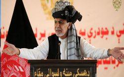 غنی در ننگرهار: داعش و سایر گروههای تروریستی سرکوب میشوند