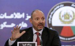 اتحادیهی اروپا: حاکمیت امارت اسلامی در افغانستان کمکها را با مشکل مواجه میکند
