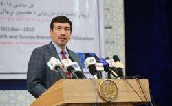 وزارت صحت: پنجاه درصد شهروندان افغانستان از فشارهای روانی رنج میبرند