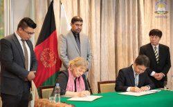 دولت جاپان ۷٫۲ میلیون دالر به برنامهی سوادآموزی افغانستان کمک کرد