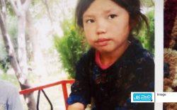 قتل مشکوکِ دختري ۹ ساله در بلخ
