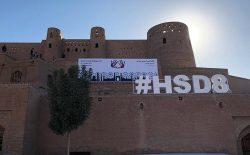 هشتمین دور نشست بینالمللی گفتوگوهای امنیتی هرات برگزار شد