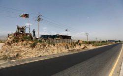 شاهراههای افغانستان بوی مرگ میدهد