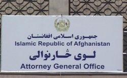 دادستانی کل: در سه ماه اول سال روان مالی، به ۶۰۴ پروندهی جنایی-نظامی رسیدگی شده است