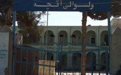 سقوط بالاحصار ولسوالی آقچه به دست طالبان رد شد