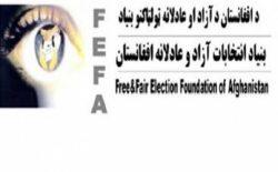فیفا: کمیسیون انتخابات باید تاریخ دقیق اعلام نتیجهی ابتدایی را مشخص کند