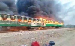 آتشسوزی در یک قطار در پاکستان ۶۵ کشته بهجا گذاشت