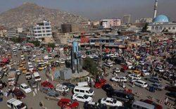 انفجار دو بمب دستی در کابل ۵ زخمی به جا گذاشت