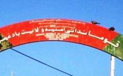 انفجار ماین در بادغیس جان ۶ سرباز پولیس را گرفت