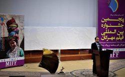 پنجمین جشنوارهی بینالمللی فیلم مهرگان در کابل آغاز به کار کرد