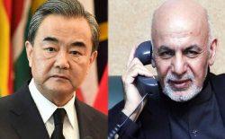 وزیر خارجهی چین: پروسهی صلح به محوریت حکومت افغانستان انجام شود