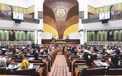 اعضای مجلس نمایندگان به نقض ۸ مادهی اصول وظایف داخلی متهم شدند