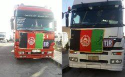 نخستین محمولهی تجارتی ایران از طریق دهلیز کتای به تاجیکستان صادر شد