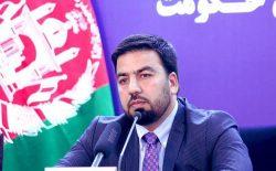 وزارت مالیه: انتخابات روند سرمایهگذاری را متأثر کرده است