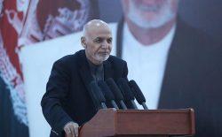 غنی: صلح به زودی به افغانستان میآید