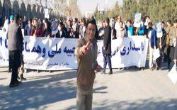 گارنیزیون کابل: معترضان نباید به تأسیسات عامه آسیب برسانند