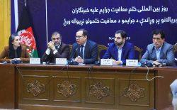 رسانهها: آزادی بیان طالبانی نمیخواهیم
