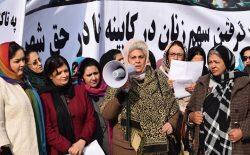 ناکامی نهادهای حامی زنان پس از  ۱۸سال