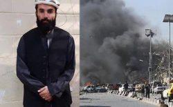 آزادی انس حقانی از زندان بگرام؛ آیا حملات این گروه افزایش خواهد یافت؟