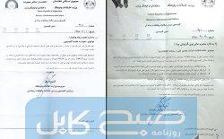 بررسي تخطي رسانههاي آزاد توسط کميسيون دولتي؛ فيصلهها چقدر عادلانه است؟