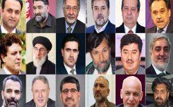 هفت نامزد ریاستجمهوری به کمیسیون شکایات انتخاباتی معرفی شدند