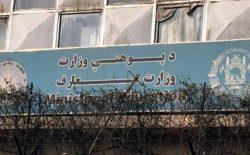 وزارت معارف: رییس جامعهی مدنی لوگر در پی رفتن به خارج است