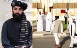 مذاکرات صلح به بهای آزادی تروریستها