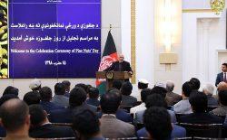 غنی: میخواهیم افغانستان را به کشور صادرکنندهی محصولات زراعتی مبدل کنیم