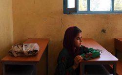 فاصلهی علمی افغانستان با جهان
