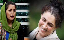روایت دو زن از زندگی زنان در افغانستان