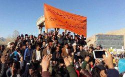باشندگان بامیان خواستار بازداشت و مجازات حلیم تنویر شدند