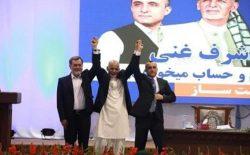دولتساز: تمامی طرفهای انتخاباتی نتیجهی اعلام شده را بپذیرند