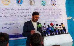 فعالان مدنی: معادن بدخشان ماشین جنگی طالبان را میچرخاند