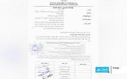 کمیسیون انتخابات ۱۳۸ میلیون افغانی پول ضمانتی نامزدان انتخابات ۹۷ را نپرداخته است