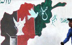پروسهی صلح افغانستان؛ چالشها و راهکارها