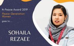 سهیلا رضایی بانوی رضاکار افغان برندهی جایزهی صلح ملل متحد شد