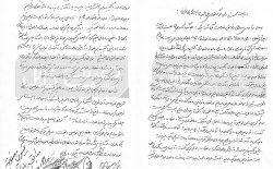 کمیسیون عدلی و قضایی مجلس نمایندگان: وظیفهی رییس افغانفیلم تعلیق شود