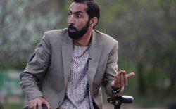 آصف جلالی؛ حقارت خفتهی افغانستان