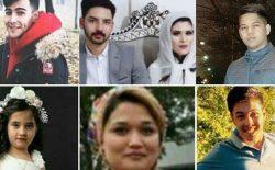 کمیسیون حقوق بشر: دولت ایران بابت سقوط هواپیمای اوکراینی غرامت بپردازد