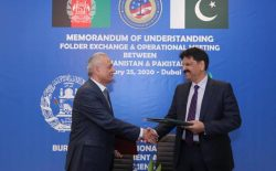 افغانستان و پاکستان تفاهمنامهای را در راستای مبارزه با مواد مخدر امضا کردند
