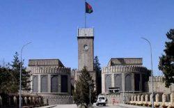 دولت افغانستان به گروه پنججانبهی بینالمللی پاسخدهی و هماهنگی ملحق شد