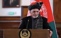غنی: با شرق کابل برخورد دوگانه صورت گرفته است