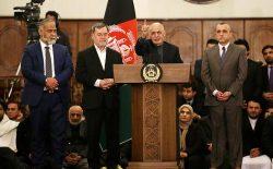 نگرانی و اضطراب افغانستان از گیر ماندن میان ایران و امریکا