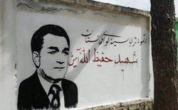 چهل سال پس از مرگ حفیظالله امین؛  سایهی بلند او بر افغانستان