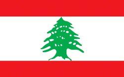 لبنان خانهی من است