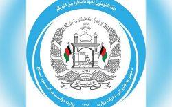 چرا به «وزارت صلح» نیاز است؟