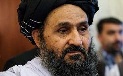 ملابرادر: با خروج امریکا از افغانستان جنگ پایان مییابد