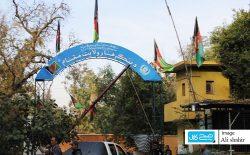 حملهی هوایی در ننگرهار جان ۸ غیرنظامی را گرفت