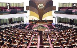 مجلس نمایندگان: خروج غیرمسئولانه، تاوان جبرانناپذیری را متوجه امنیت بینالمللی خواهد کرد